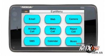 Мобильные телефоны будущего управляются с помощью глаз