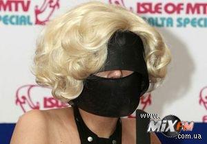 Новый клип Lady Gaga вызвал неоднозначную реакцию публики