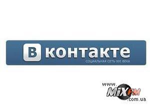 """Администрация Вконтакте не поддерживает """"тридцать миллионов уголовников"""""""