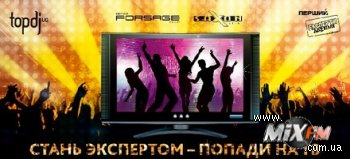 Clubbing Person Awards 2010 – кто победит?