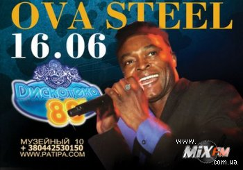 16 июня, Ova Steel (Bad Boys Blue) @ ПаТиПа