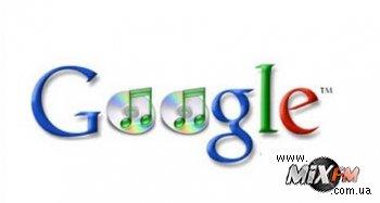 Google Music стартует осенью