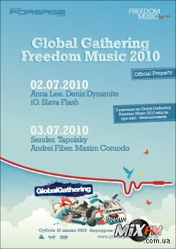 2 и 3 июля, Global Gathering Freedom Music 2010 Official Preparty @ Forsage