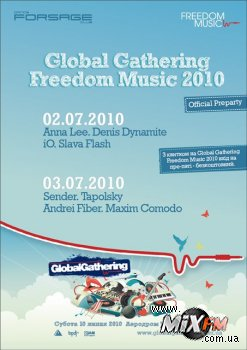 Global Gathering Freedom Music 2010 Official Preparty @ Forsage 2 и 3 июля