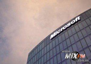 Microsoft договорилась о сотрудничестве с российскими спецслужбами