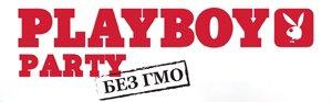 16 июля, Playboy Party без ГМО @ ресторан Dante