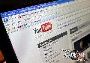 YouTube будет спонсировать любительские видеостудии