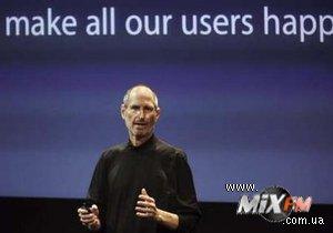Стив Джобс ответил критикам нового iPhone раздачей бесплатных чехлов