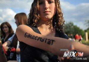 Организаторы фестиваля Бандерштат угрожают властям голодовкой
