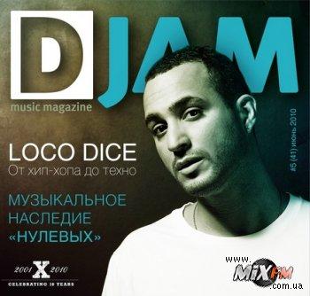 """Loco Dice: """"Я всегда воспринимал свою музыку как трип от хауса к техно"""""""
