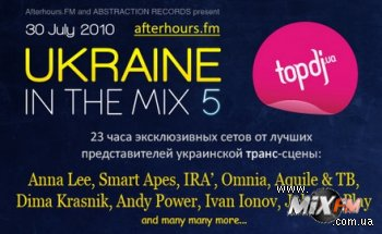 Abstraction Records & TopDJ.ua contest – отыграй свой сет на AH.FM!