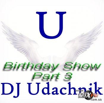 День рождения Dj Udachnik - праздничные выпуски шоу Positive Explosion! Part 3