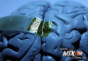 Ученые США создали искусственный разум