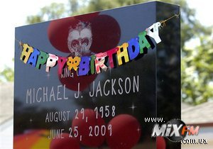 В Праге до конца года появится памятник Майклу Джексону
