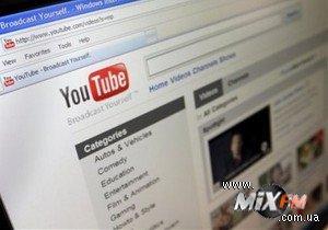 На YouTube откроется онлайн-кинотеатр