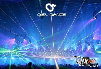 Fatboy Slim выступит на Qiev Dance 2010!
