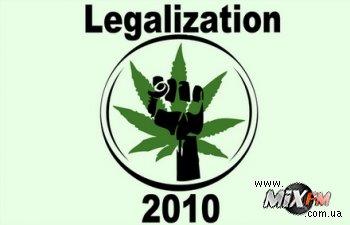Легализация легких наркотиков - за или против?