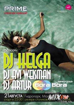 21 августа, DJ Helga @ Bora Bora Beach Club