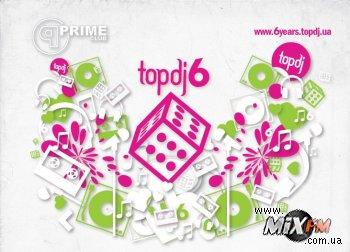 Выбери хедлайнеров для вечеринки ко Дню Рождения портала TopDJ.ua!