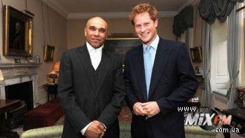 Принц Гарри и Goldie ищут таланты