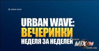 Август, сентябрь, октябрь, Urban Sound @ Киев, Харьков, Львов