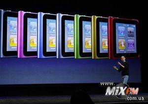 Apple обновила все модели iPod