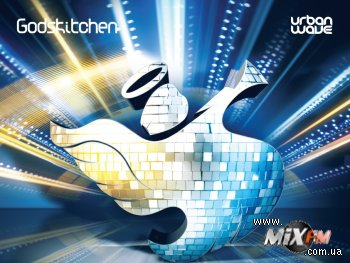 Godskitchen Urban Wave – полный лайн-ап!