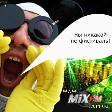 Победители 13th Ibiza DJ Award