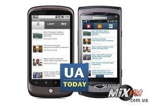 Новости Корреспондент.net теперь можно читать с Android и Bada смартфонов
