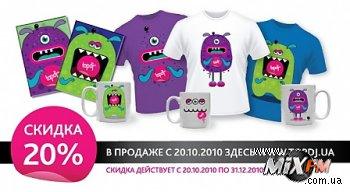 На TopDJ.ua появятся стильные и эксклюзивные сувениры!
