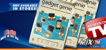 Уронили мобильник в воду? Покупайте Gadget Genie