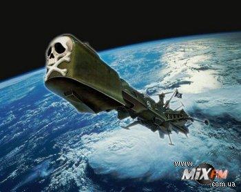Пираты отправятся в космос