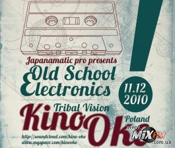 11 декабря, Old School Electronics, Kino Oko @ Cinema
