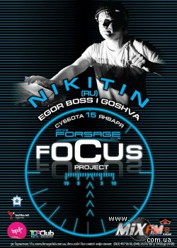 15 января, Focus Project: Nikitin (RU) @ Forsage