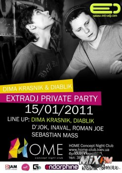 15 января ExtraDJ Private Party @ Home Concept Night Club