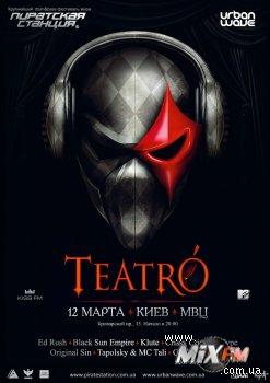 Пиратская Станция Teatro