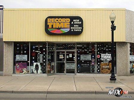 55 40 магазин квадратный метр: