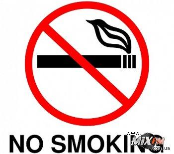 На Ибице запретят курение?