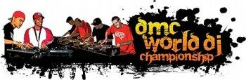 Участвуй в DMC DJ Championships через интернет