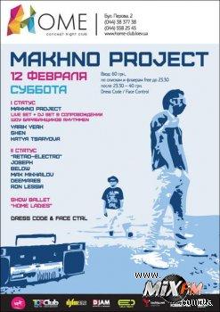 12 февраля в Home Concept Night Club Makhno Project