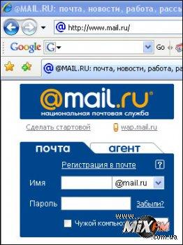 Mail.ru присоединились к пиратам?