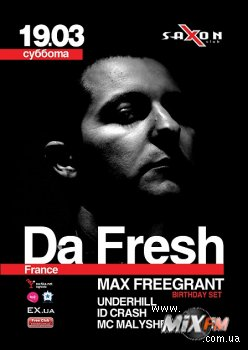 19 марта, Da Fresh (France) @ Saxon Club