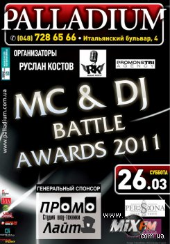 DJ & MC battle awards 2011