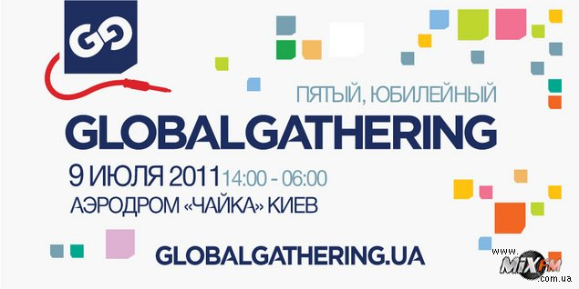 Транс музыки танцевальной 2011 киев