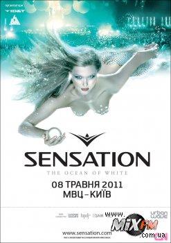 Назван весь лайн-ап Sensation в Киеве!