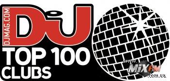 DJ Mag Top 100 Club – результаты известны