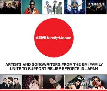 Deadmau5 пожертвует головой ради японцев