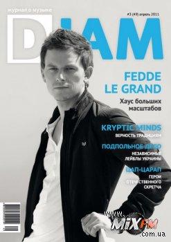 Читайте в апрельском выпуске журнала Djam