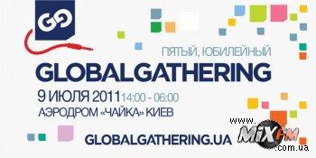 Первые 8 из 50 диджеев Global Gathering (Kiev)!