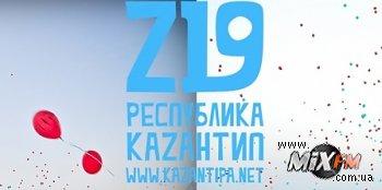Горячие Новости Республики Z